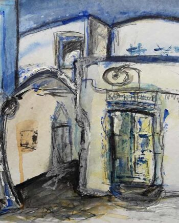 Regina Kehrer noted German artist - Chora in a Mirror a watercolor painting